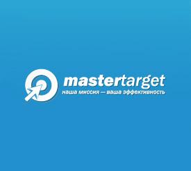 Заработок в интернете: Система «Mastertarget» (Мастертаргет)