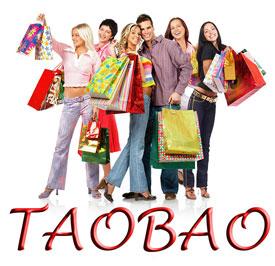 Бизнес-идея №8: «Посреднические услуги покупки товаров в Китае»